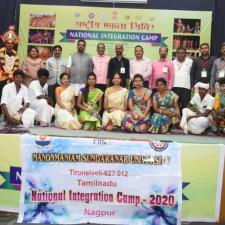 National Integration Camp, RD Pune