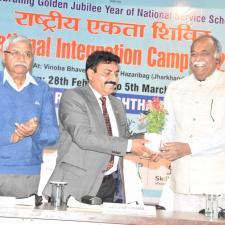 National Integration Camp, RD Patna