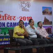 NIC Bhopal