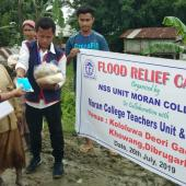 Flood relief