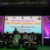 50th NSS Day Celebration