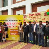National Youth Festival 2020