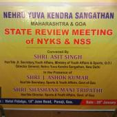 State review meeting