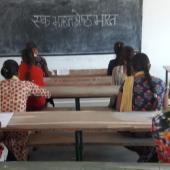 Ek Bharat Shreshtha Bharat