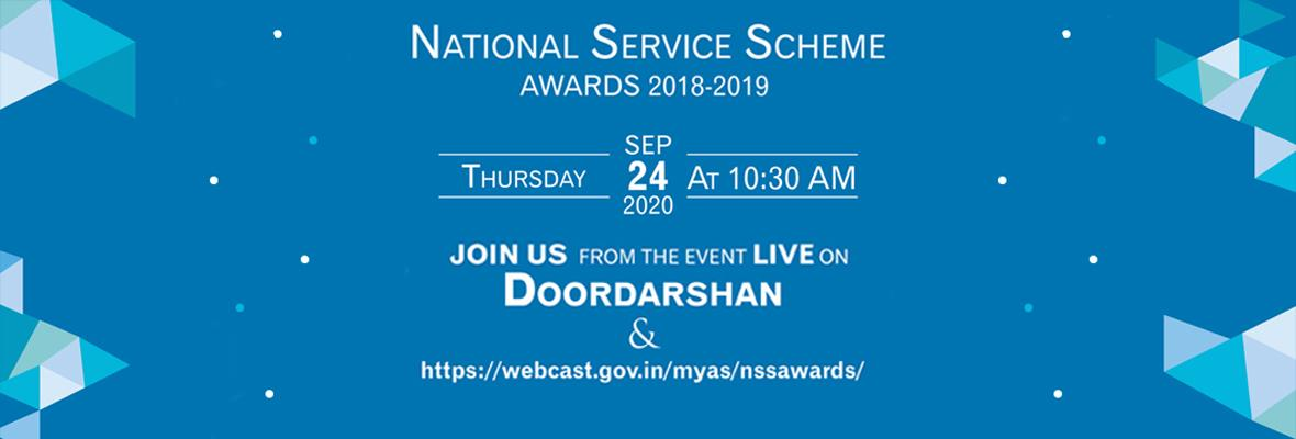 NSS Award
